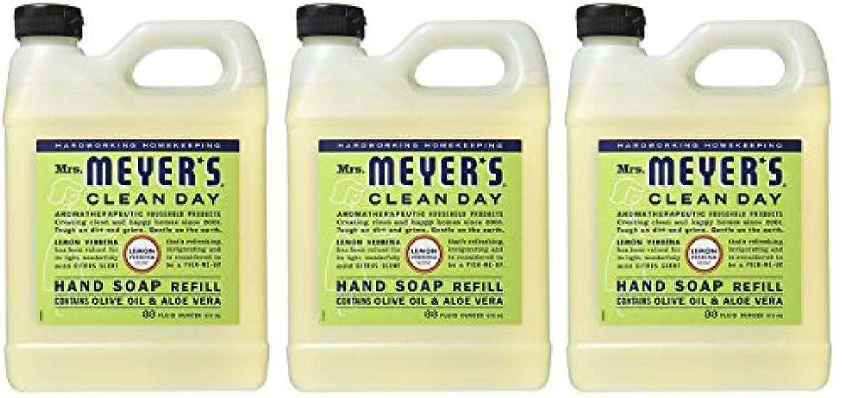 教育吸収魔術師Mrs. Meyers リキッドハンドソープ レモン Verbena 2 Refill (Lemon Verbena)