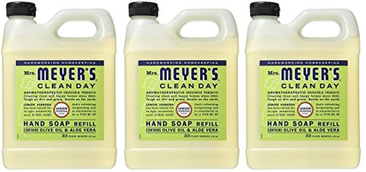 モンキーアンドリューハリディ効率的にMrs. Meyers リキッドハンドソープ レモン Verbena 2 Refill (Lemon Verbena)