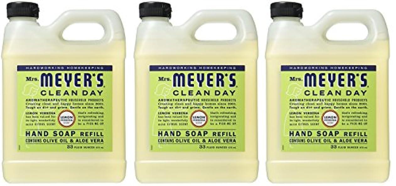 優越待って発疹Mrs. Meyers リキッドハンドソープ レモン Verbena 2 Refill (Lemon Verbena)