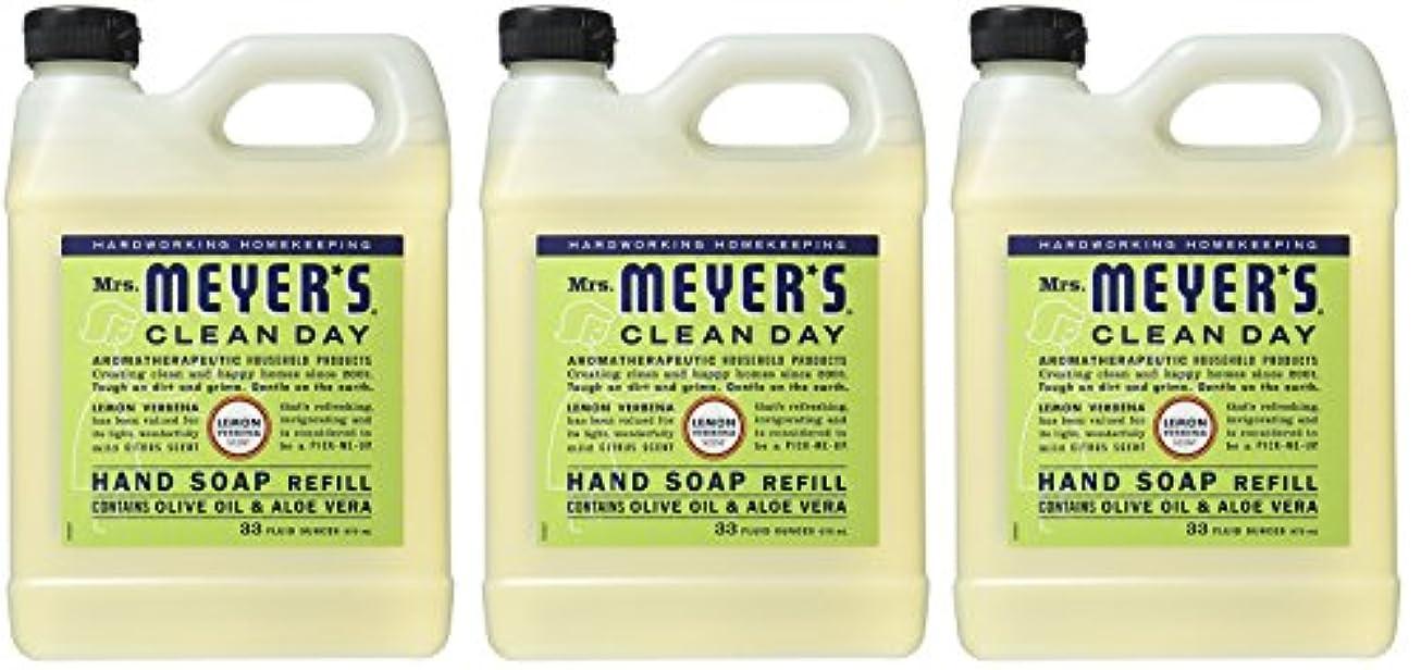 ウォルターカニンガム理論的ビバMrs. Meyers リキッドハンドソープ レモン Verbena 2 Refill (Lemon Verbena)