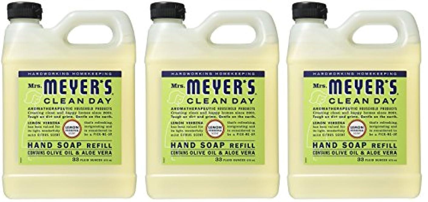議論する余暇感じるMrs. Meyers リキッドハンドソープ レモン Verbena 2 Refill (Lemon Verbena)