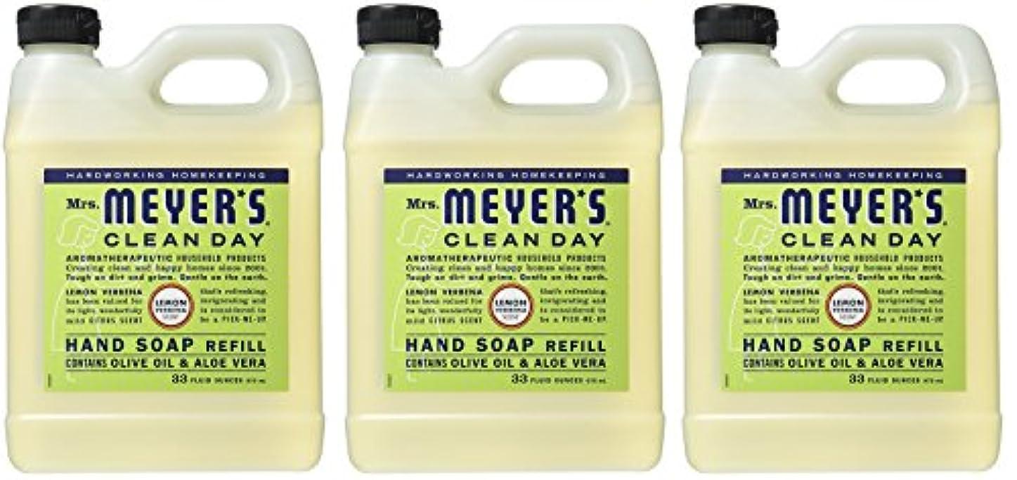 アクロバットブルーベル略奪Mrs. Meyers リキッドハンドソープ レモン Verbena 2 Refill (Lemon Verbena)