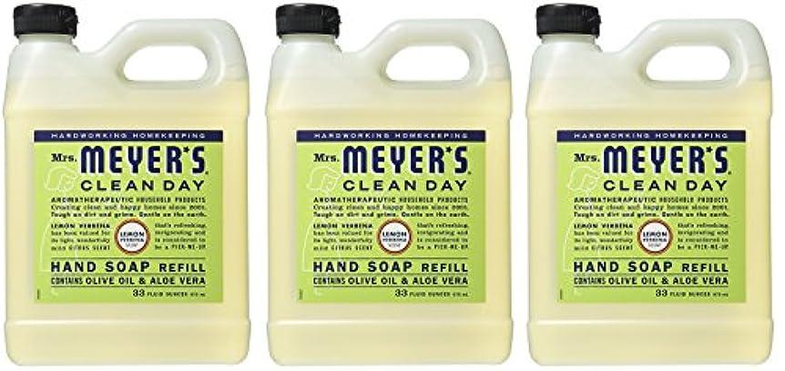 どういたしまして胃迅速Mrs. Meyers リキッドハンドソープ レモン Verbena 2 Refill (Lemon Verbena)
