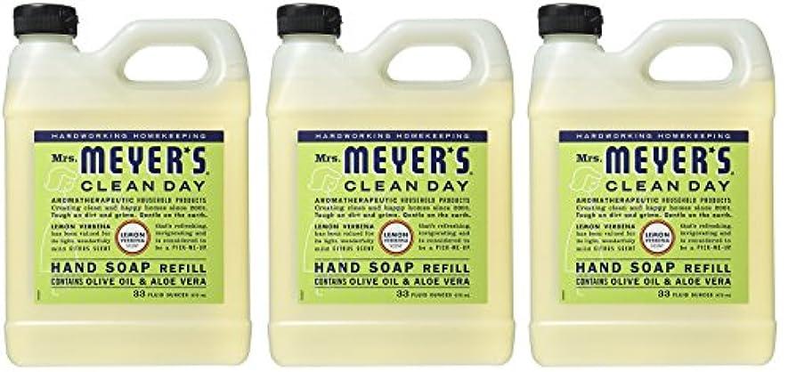 Mrs. Meyers リキッドハンドソープ レモン Verbena 2 Refill (Lemon Verbena)