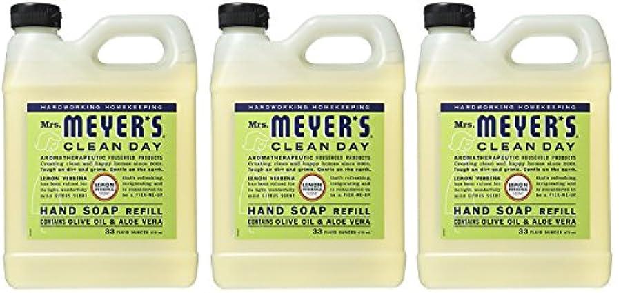 馬鹿スカープコモランマMrs. Meyers リキッドハンドソープ レモン Verbena 2 Refill (Lemon Verbena)