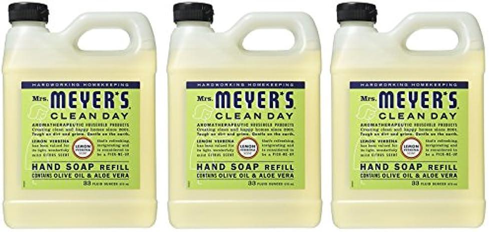 半球レスリング普遍的なMrs. Meyers リキッドハンドソープ レモン Verbena 2 Refill (Lemon Verbena)