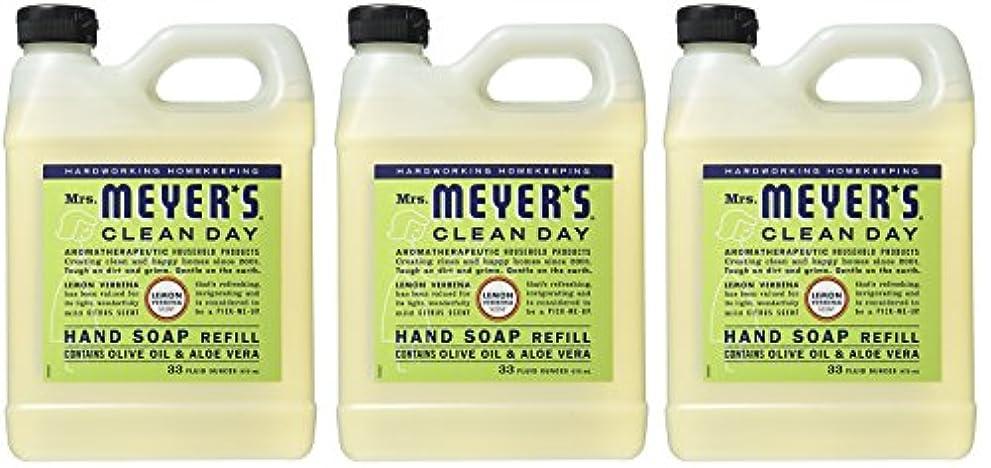 風変わりな牧師ひいきにするMrs. Meyers リキッドハンドソープ レモン Verbena 2 Refill (Lemon Verbena)