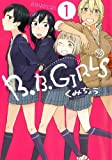 B.B.GIRLS 1 (BLADE COMICS)