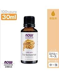 フランキンセンス 精油[30ml]  【正規輸入品】 NOWエッセンシャルオイル(アロマオイル)