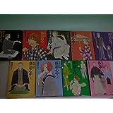 昭和元禄落語心中 コミック 1-9巻セット (KCx)