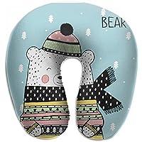Merlin Quintina ホッキョクグマ 抱き枕 U字型クッション 首枕 ネッククッション 旅行ピロー360度快適な睡眠 子宮頸椎 保護 ポータブル