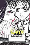 Demon Slayer Coloring Book: Japanese Anime Adult Cute Coloring Pages with Cute characters - Fun Japanese Cartoons and Relaxing kimetsu yaiba