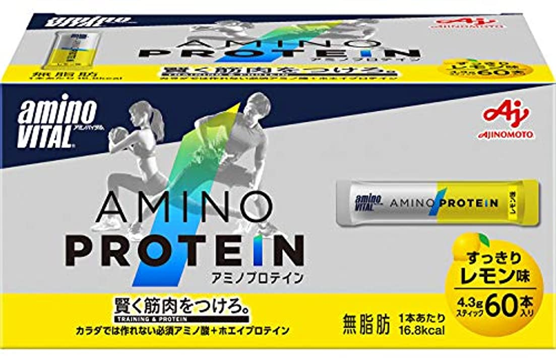 太字キャリッジに向けて出発「アミノバイタル」アミノプロテイン レモン味 60本入箱