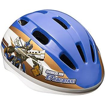 ブルジュラ キッズヘルメット 新幹線変形ロボ シンカリオン E7かがやき 子供用 自転車ヘルメット 3~8歳向