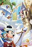 204ピース ジグソーパズル ディズニー パズルプチ 光の国 スモールピース(10x14.7cm)