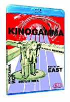 Kinogamma [Blu-ray]