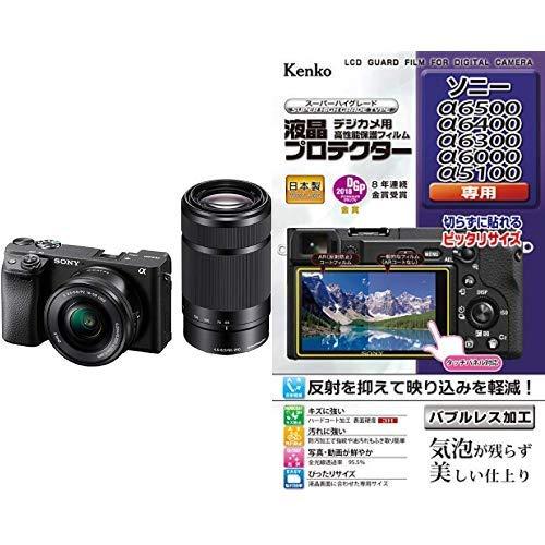 ソニー SONY ミラーレス一眼 α6400 ダブルズームレンズキット SELP1650 F3.5-5.6+SEL55210 F4.5-6.3  SEL55210 ブラック ILCE-6400Y B + Kenko 液晶保護フィルム