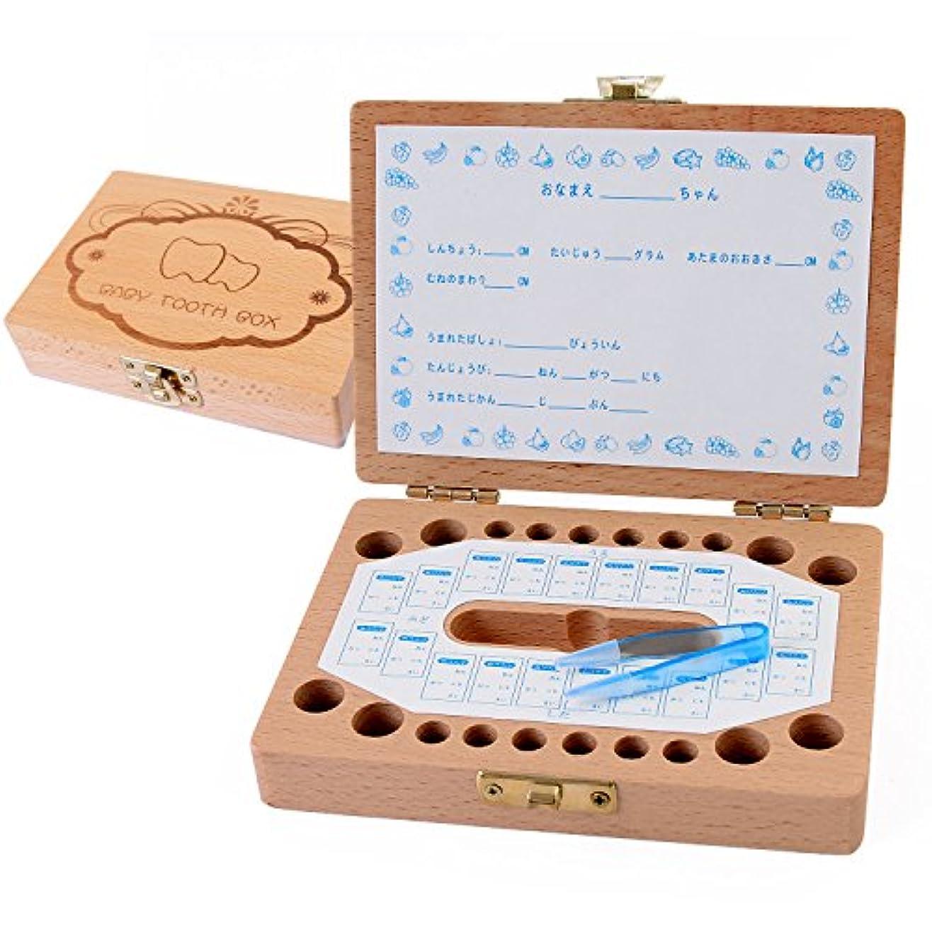 文明思いつく岸【SIMPS】 乳歯ケース 木製 プレミアムボックス 赤ちゃん用 記念 トゥースボックス 乳歯ボックス 名前と抜けた日シール付き