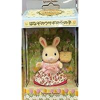 1363522cb4f446 シルバニアファミリー 福岡シルバニアガーデン限定 はなぞのウサギの女の子