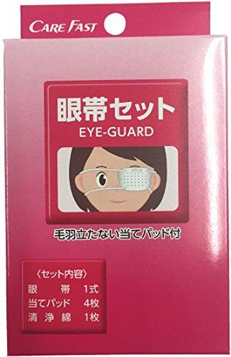 ケアフアスト 眼帯セット 箱入 #3000(1コ入)