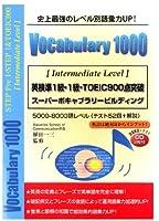 英検準1級・1級・TOEIC900点突破 Vocabulary 1000