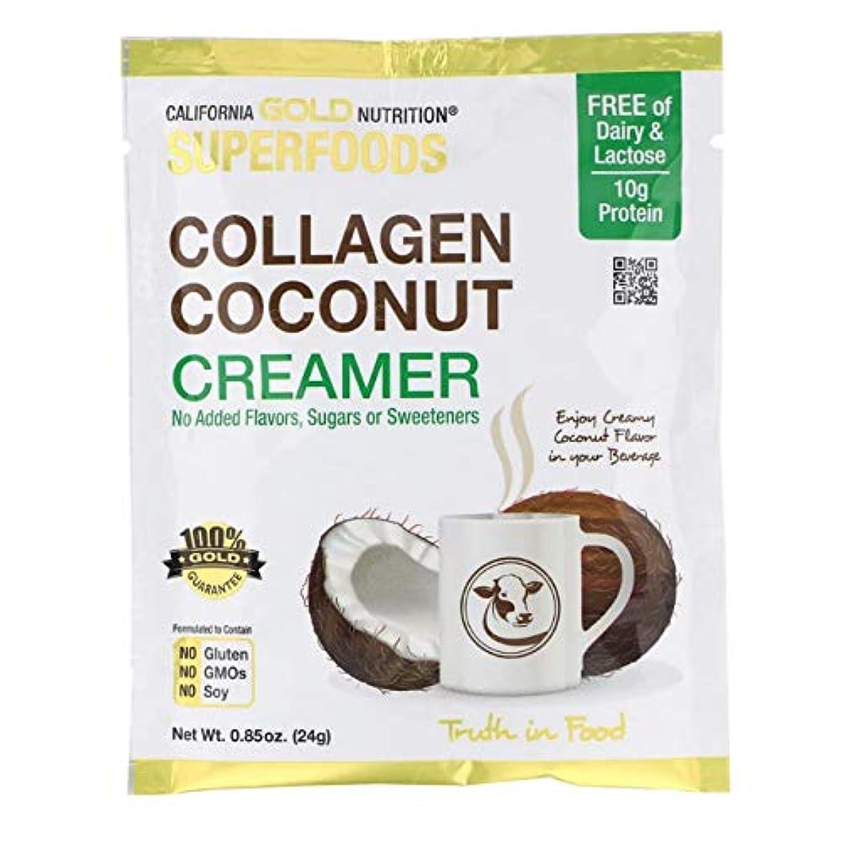 描く派生する喜ぶCalifornia Gold Nutrition スーパーフード コラーゲンココナッツクリーム 無糖 0.85 oz 24 g 【アメリカ直送】