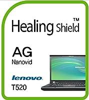 Healingshield スキンシール液晶保護フィルム Anti-Fingerprint Anti-Glare Matte Film for Lenovo Laptop Thinkpad T520