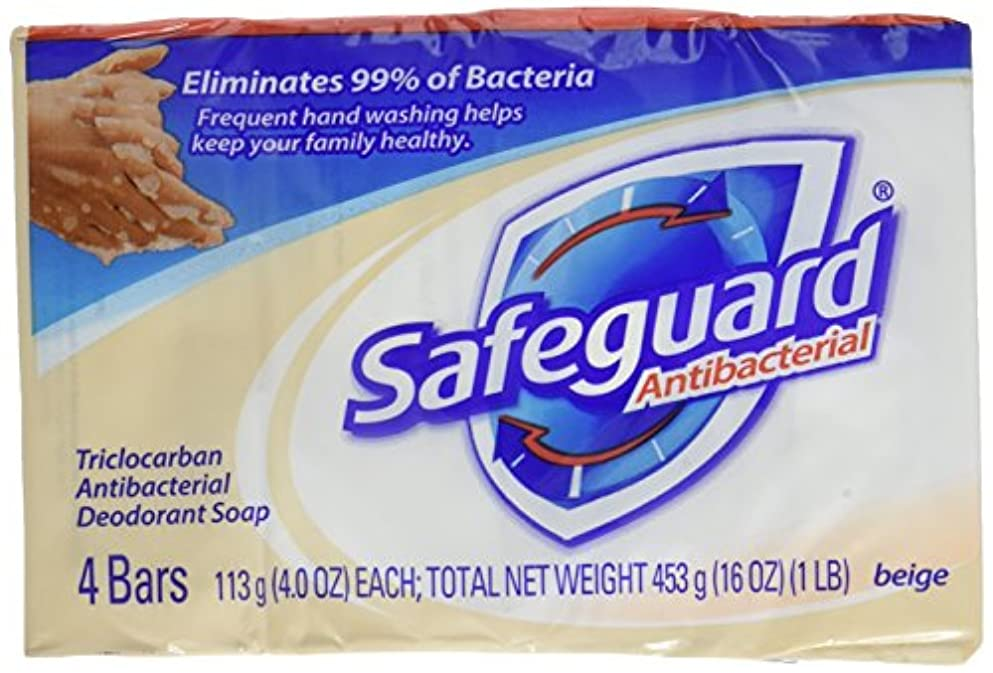 デンマーク周波数担保Safeguard antibacterial deodorant bar soap, Beige - 4 Oz, 4 ea by Safeguard