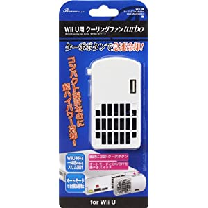 Wii U用クーリングファンTurbo ホワイト