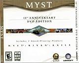 Myst 10th Anniversary DVD Edition