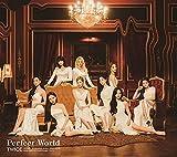【Amazon.co.jp限定】Perfect World (初回限定盤A) (メガジャケ付)