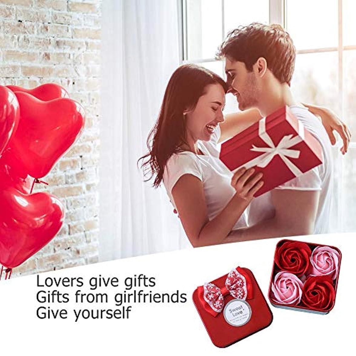 メンダシティインセンティブ見通しローズフラワー石鹸 香料入り 風呂 花びら石鹸 香り石鹸 バレンタインデーギフト 4個/ボックス 手作り 母の日 誕生日プレゼント 贈り物 お祝い Amiu