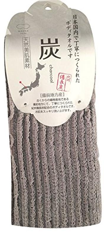 指標エイズ気球マーナ 炭ボディタオル グレー I980GY