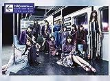 HMV特典付 乃木坂46 生まれてから初めて見た夢 初回生産限定盤 +DVD