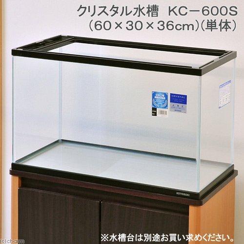 寿工芸 寿工芸 クリスタル水槽 KC-600S(60×30×36cm)