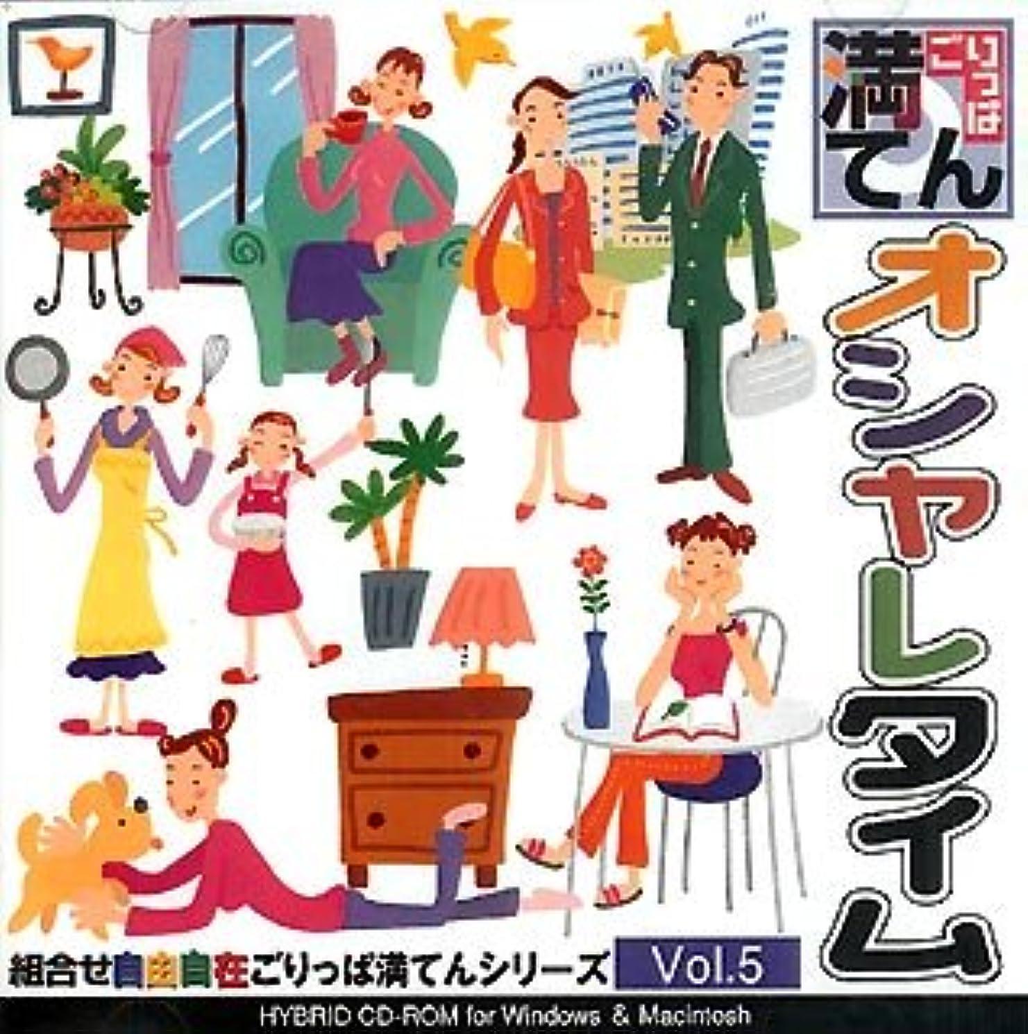 パイ大胆メイトごりっぱ満てんシリーズ Vol.5「オシャレタイム」