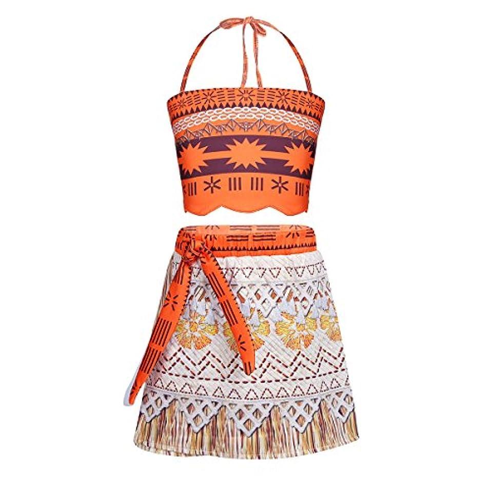 パンフレットネクタイお金(イーエフイー)EFE モアナと伝説の海 モアナ風 キッズコスチューム コスプレ衣装 トップス スカート