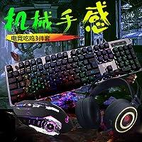本当にメカニカルキーボード、マウス、ヘッドセット3ピースチキンのデスクトップ、ノートのCFゲーミングマウスとキーボードのセットを感じます