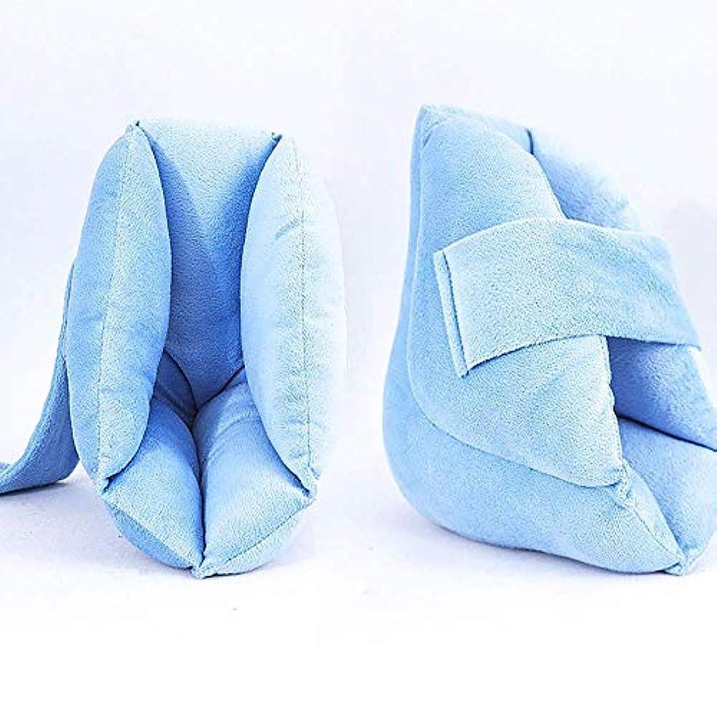 セットする留まる生理2本足枕ヒールクッションプロテクター - 褥瘡とかかとの潰瘍の軽減 - 通気性の高い弾力性のスポンジ充填