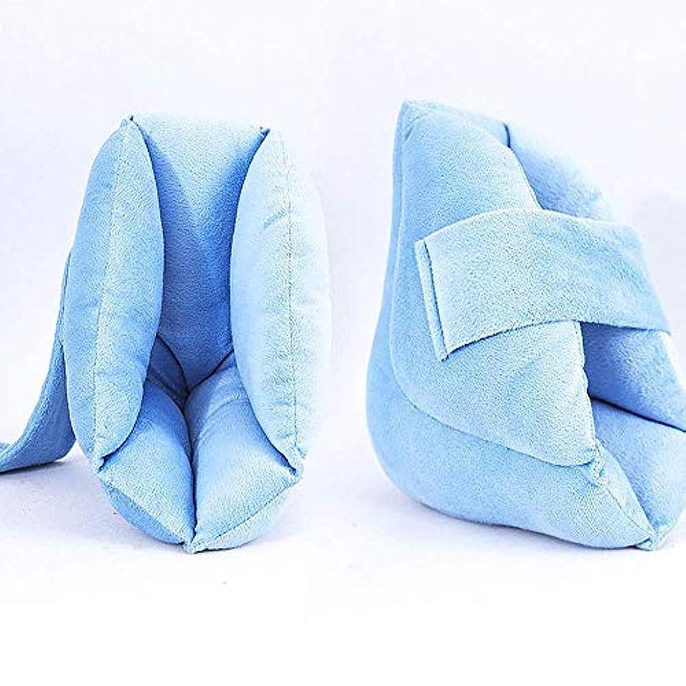 眠いです天窓旅行者2本足枕ヒールクッションプロテクター - 褥瘡とかかとの潰瘍の軽減 - 通気性の高い弾力性のスポンジ充填