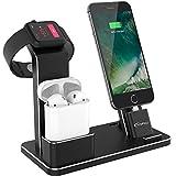 Apple Watch スタンド, YoFew Apple Watch Series 2アルミニウム4イン1Apple Watch 充電 スタンド ホルダー Airpods 充電スタンド 充電 クレードル ドック Airpods アップルウォッチ シリーズ 2 / シリーズ/iPhone 7/ 7 Plus / 6/ 6 Plus/ 5s / iPad (黒)