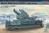 ホビーボス 1/72 ファイティングビークルシリーズ ドイツ軍 自走臼砲カール 040/041 プラモデル 82904