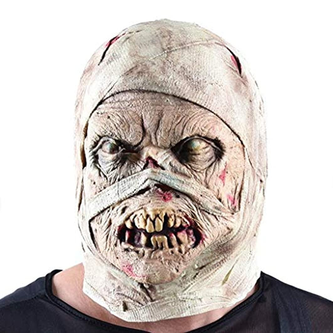 怖いハロウィーンマスク、ライトアップマスクコスプレ、レイブフェイスマスクコスチュームモード、男性用女性用ハロウィーンマスク
