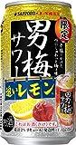 サッポロ 男梅サワー 追いレモン [ チューハイ 350ml×24本 ]
