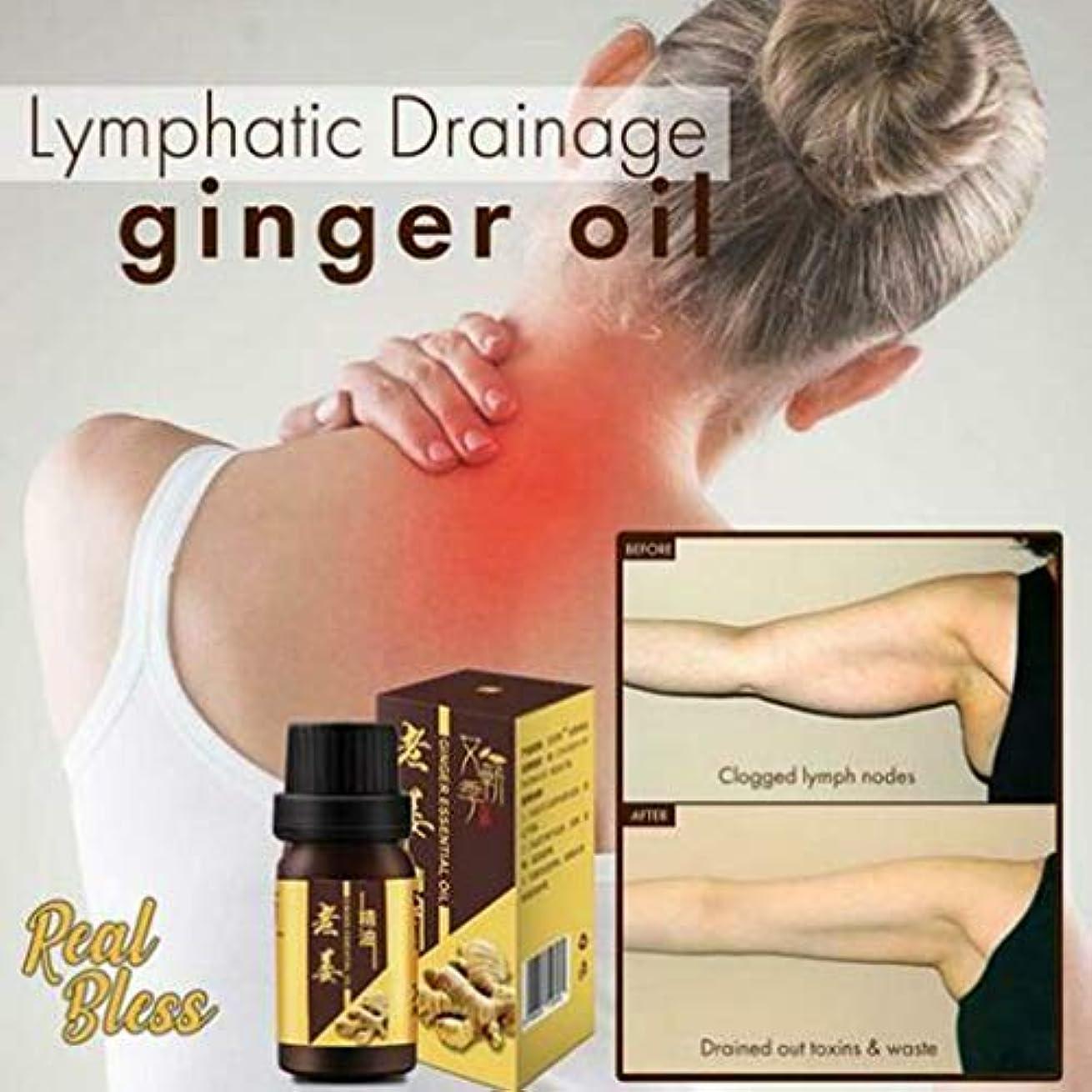 服撃退する効果的ZooArts ジンジャーエッセンシャルオイル 精油 100%ピュアナチュラル ジンジャーオイル スパマッサージオイル ジンジャーオイルオーガニック Slimming Fat Miracle Ginger Oil 10ml