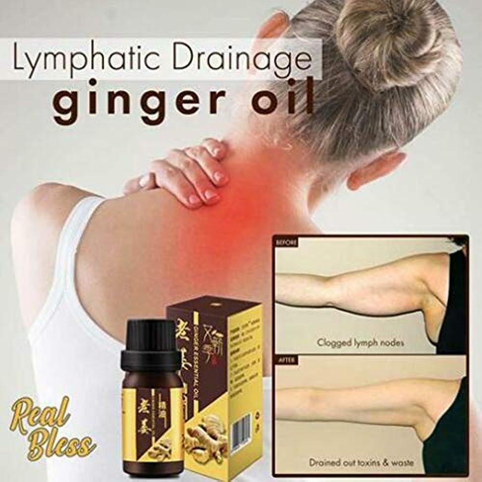 拡大する傾いた空港ZooArts ジンジャーエッセンシャルオイル 精油 100%ピュアナチュラル ジンジャーオイル スパマッサージオイル ジンジャーオイルオーガニック Slimming Fat Miracle Ginger Oil 10ml