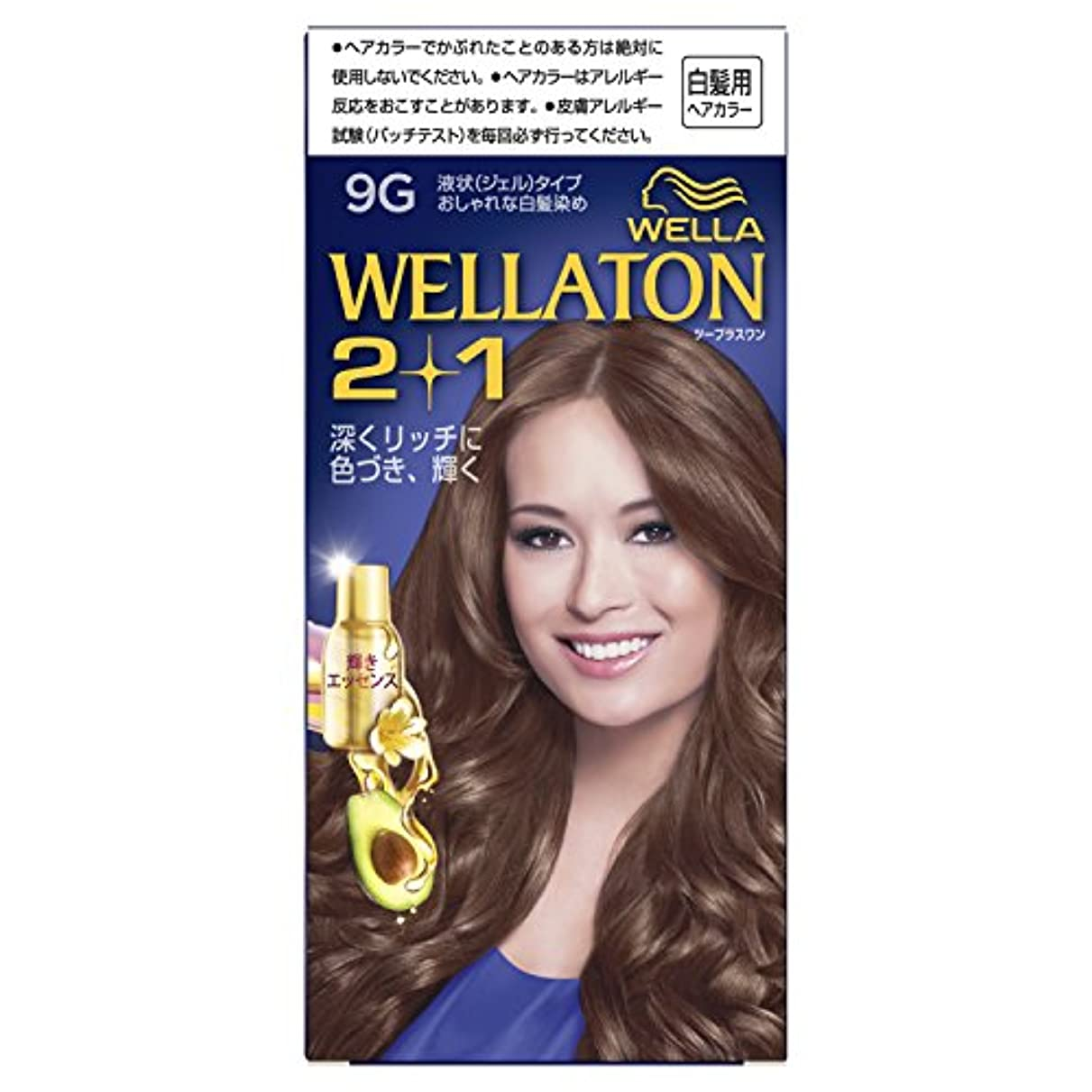 バトルガイドライン注入するウエラトーン2+1 液状タイプ 9G [医薬部外品](おしゃれな白髪染め)