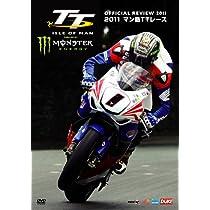 マン島TTレース2011 [DVD]