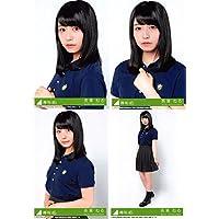 欅坂46 長濱ねる 風に吹かれても 生写真 4枚セット
