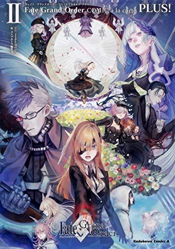 [画像:Fate/Grand Order コミックアラカルト PLUS! II (角川コミックス・エース)]
